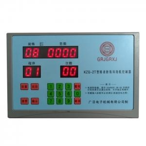 KZQ-2T controller